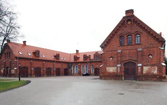 Raudondvario dvaro multifunkcinė salė