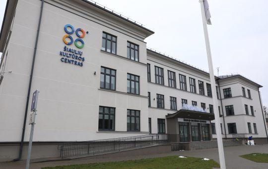 Šiaulių kultūros centras